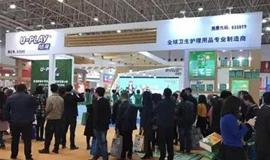 米乐m6吧科技与您相约武汉博览中心!