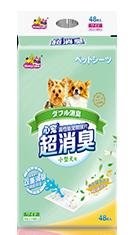 Honeycare新升级茶语超消臭高性能宠物尿片
