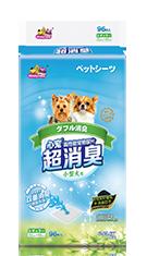 Honeycare净味系列超消臭高性能宠物尿片
